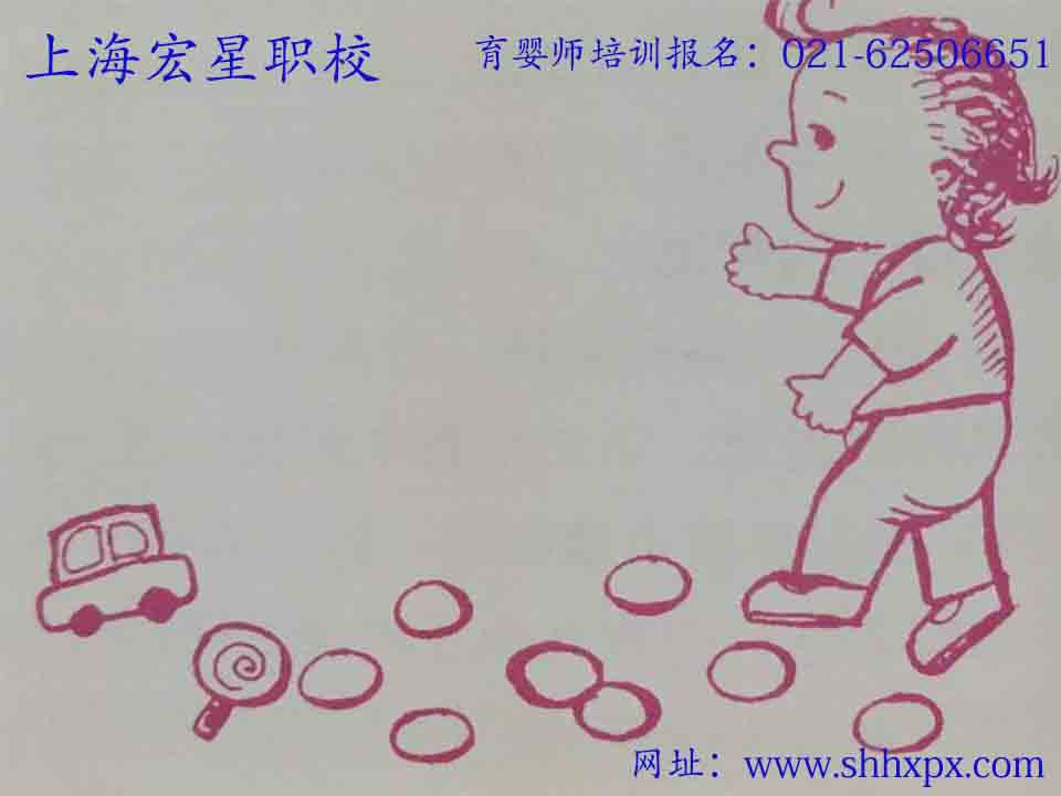 踩石头-改善婴幼儿感觉综合失调练习生活游戏法
