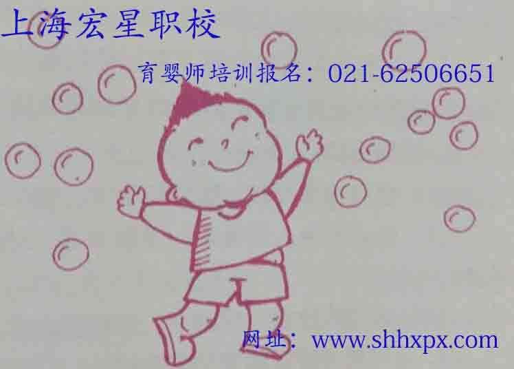拍泡泡-改善婴幼儿感觉综合失调练习生活游戏法