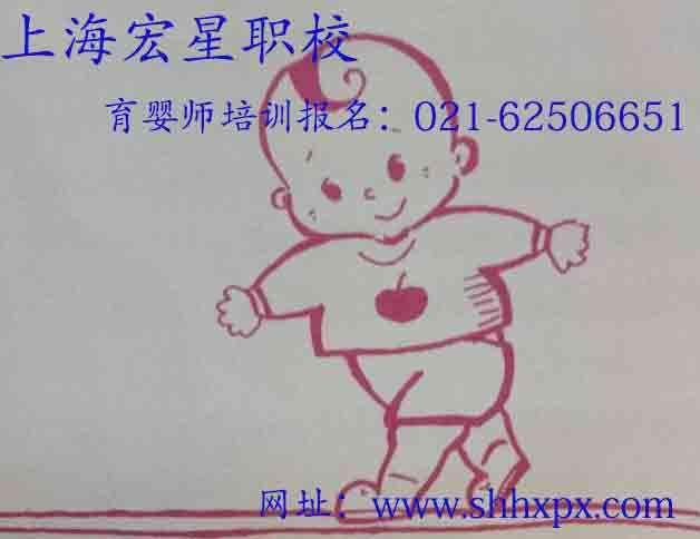 走直线-改善婴幼儿感觉综合失调练习生活游戏法