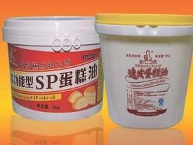 西点烘焙常用添加剂和常用辅料,很详细值得收藏!